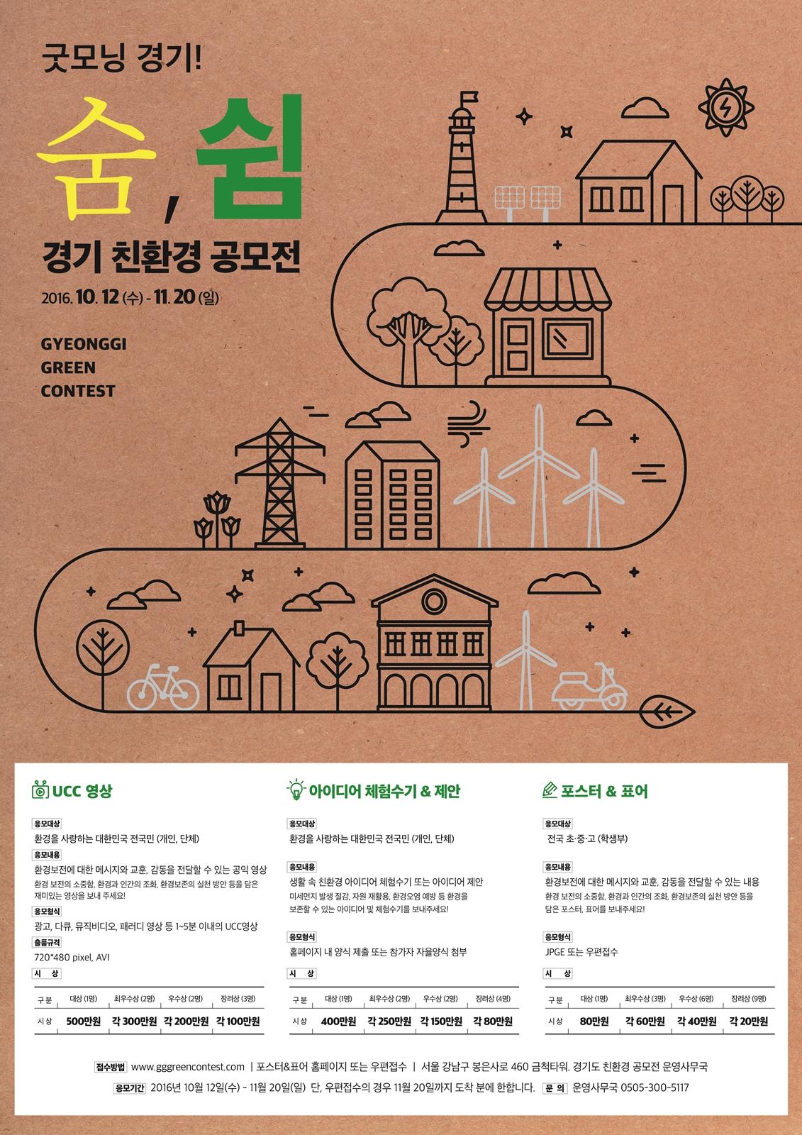 포스터_배포용.jpg